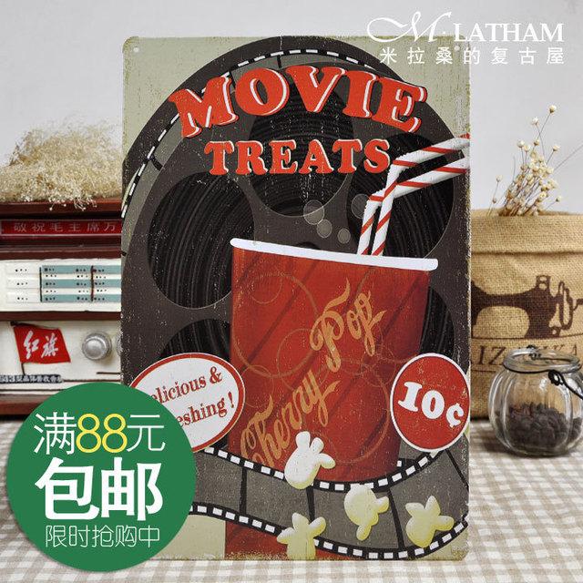 Vintage metal painting muons mural ktv decorative painting movie cup