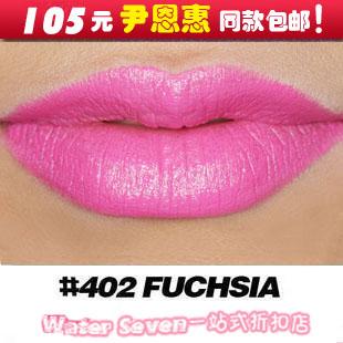 Yeh sty nda lipstick nanda 402 lipstick 3ce glitter