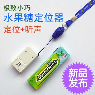 Mini child gps locator tracking device dectectors ultra long standby(China (Mainland))