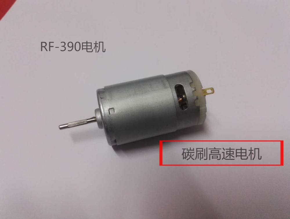 High speed brushless motor rf 390 dc micro motor the for High speed brushless dc motor