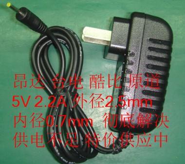 U23gt u25gt tablet charger power supply 5v 2.2adc2 . 5 240
