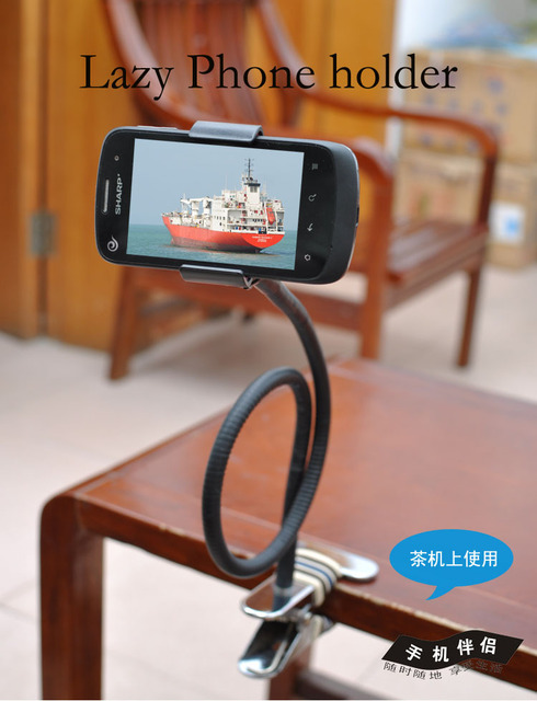 Phone gimbals multifunction lazy beside Phone Holder bed desk decoration adjustable expansion bracket manufactory