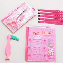 2015 Women Makeup Automatic Eyebrow Set Stencils Waterproof Pencil Knife Scissor Kit Tools #73089(China (Mainland))