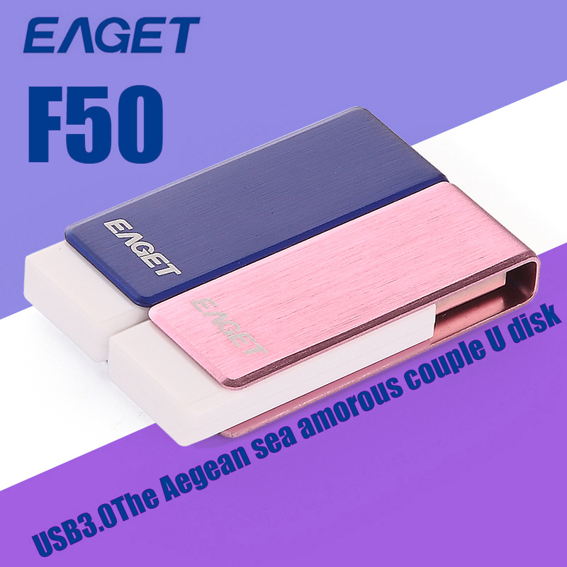 High Capacity USB Flash Drive EAGET F50 16G 32G 64G 128G Pen drive USB 3.0 Flash Stick Metal Case Thumb Drive pendrive(China (Mainland))