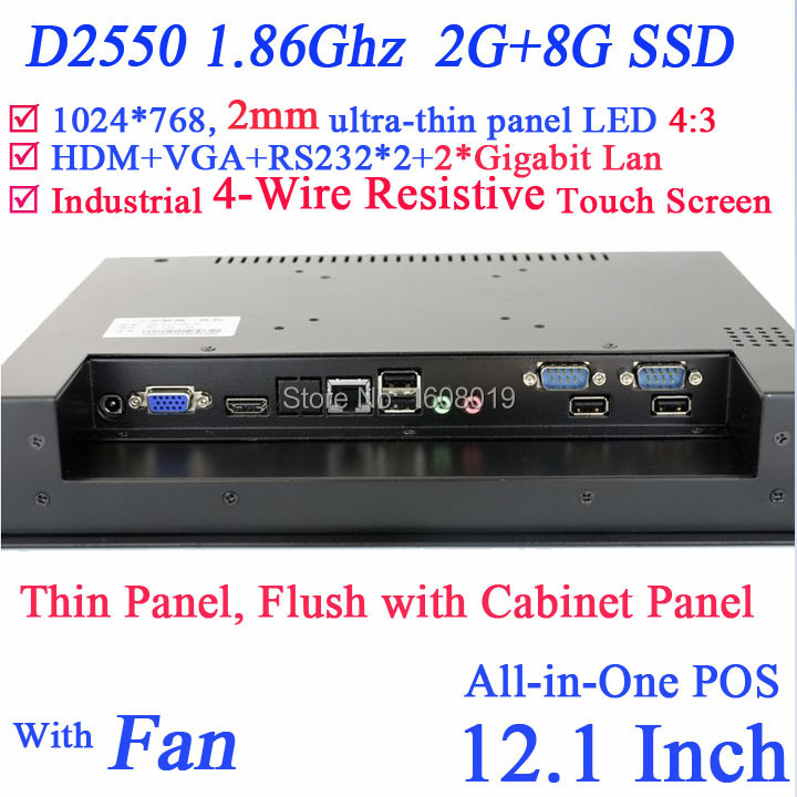 Cheap all in one pc desktop pc computer panel 2mm with 12 inch 2 1000M Nics 2COM 2G RAM 8G SSD Windows and Linux(China (Mainland))