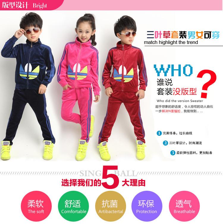 Winter&Autum children's clothing sets Boys&Girls sports leisure suit coat + 100% cotton pants 2 PC set active clothes - To serve god store