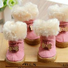 Nuevos zapatos del perro del invierno zapatos del animal doméstico para los perros y gatos perro caliente botas de nieve marrón rosado 4 unids/set(China (Mainland))