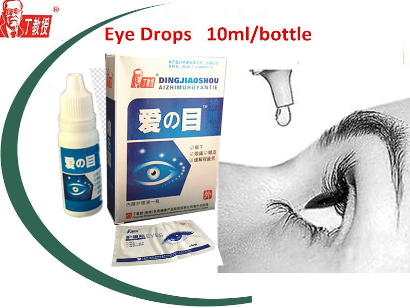 5 packs relaxing eye drops moisturizing eye drops suitable for Contact lenses