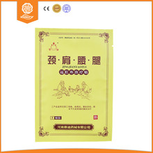 Health Care 10 Pieces lot Chinese Medical Plaster Pain Relief Patch Back Pain 7 10 cm