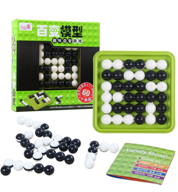 Challenge Mind Brain Teaser Puzzle IQ Logic Puzzles Game Solution for Adults Children(China (Mainland))