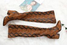 QUTAA 2020 moda serpantin PU deri kayma uzun çizmeler kare topuk konfor kış kadın diz çizmeler üzerinde boyutu 34-43(China)