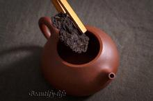 2013 Year Puer Tea 357g Ripe Pu er Yunnan Pu er Tea A2PC181 Free Shipping