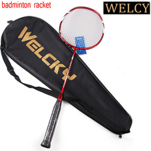 ARCSABER HC32001 Arrive Nano ARC Badminton new version of the game Racket Top Quality Carbon badminton