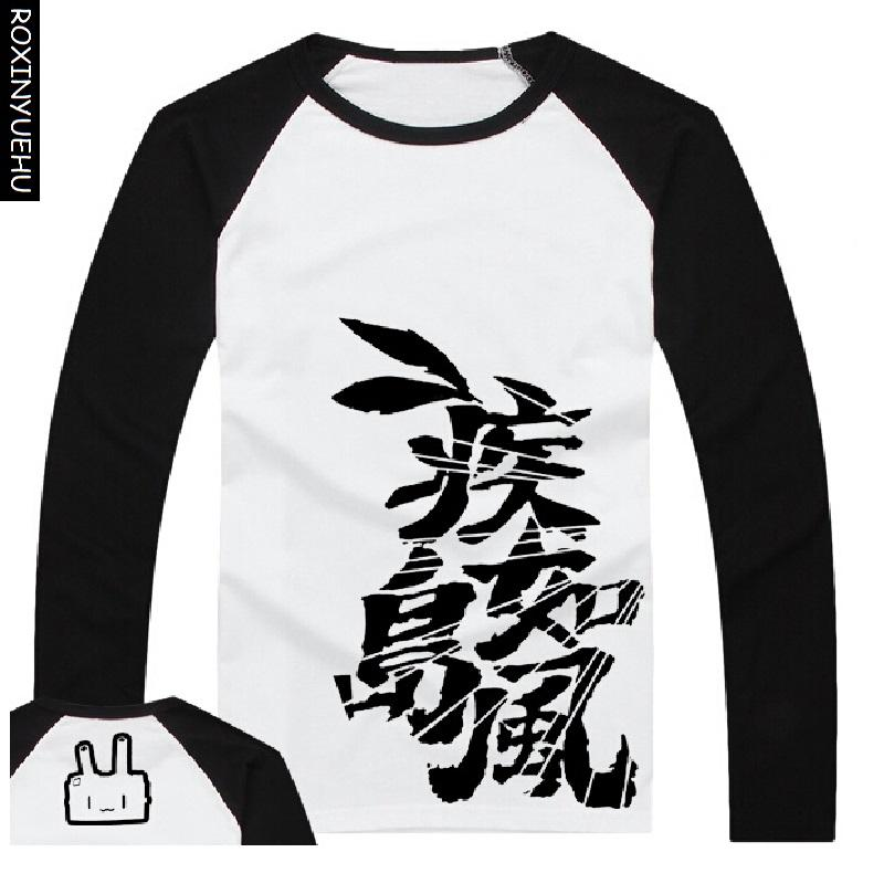 Men's Unique Anime T-shirt Print Kantai Collection Fleet girls Long Sleeve Casual Cosplay T Shirt CT007(China (Mainland))
