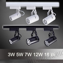 3/5/7/12/18W Warm/Pure LED Track Rail Ceiling Spotlight Downlight Shop Cabinet Ceiling Lights Ceiling Lamp(China (Mainland))