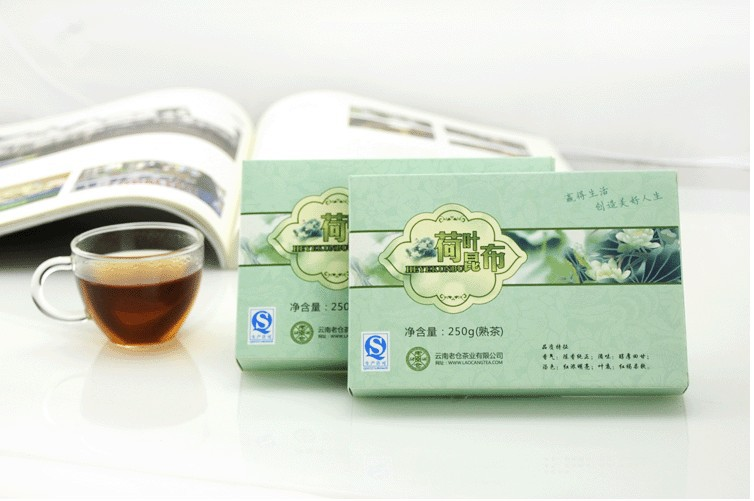 250g Chinese Puerh Brick Ripe Puer tea , Premium gift packing puer tea free Shipping<br><br>Aliexpress