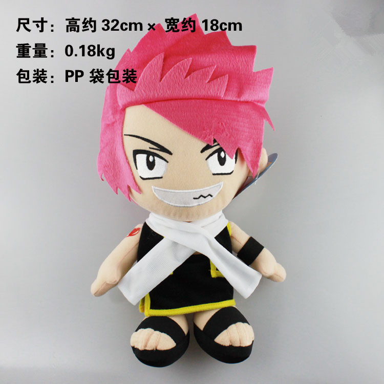 5pcs/lot Free Shipping 12 30cm Fairy Tail Natsu Plush Toy With Tag Stuffed Dolls Christmas Gift <br><br>Aliexpress