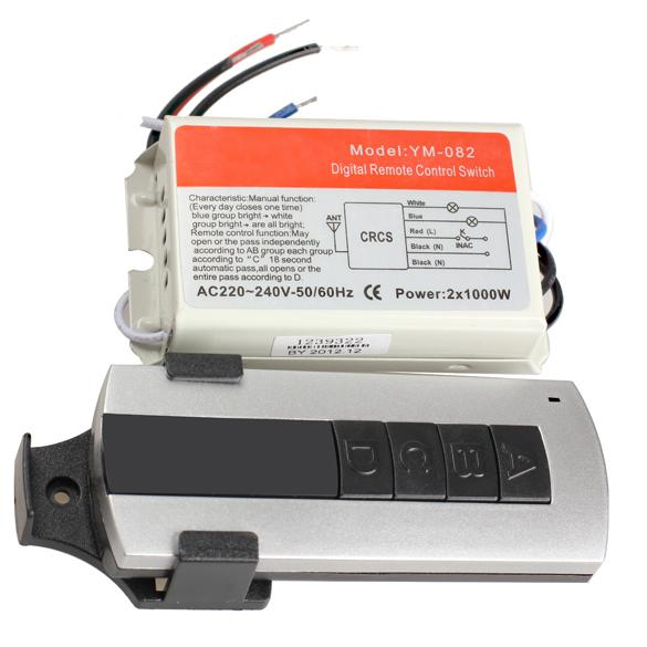 Дистанционный выключатель 2/lightswitch H1E1