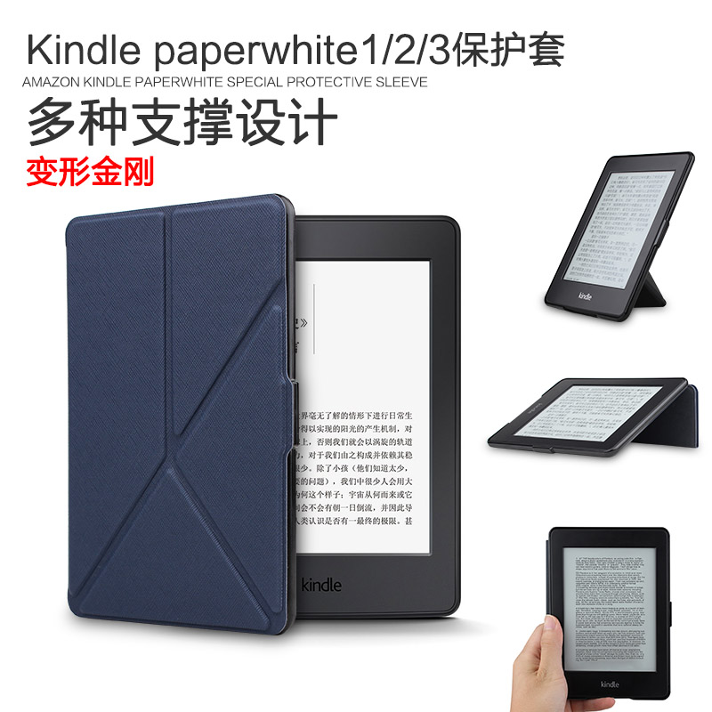 Top quality New Arrival Magnetic Leather Case Cover for Amazon Kindle paperwhite 2015 6inch Ereader stand case Free Shipping(China (Mainland))