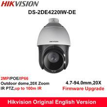 Buy Stock Hikvision Original English PTZ DS-2DE4220IW-DE 2MP 20x IR PTZ IP camera security Surveillance POE ONVIF CCTV Camera for $369.41 in AliExpress store
