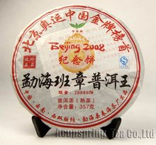 357g Ripe Puerh,Puer Tea,Pu'er for Celebrate Beijing 2008 Olympic Games, A3PC95, Free Shipping