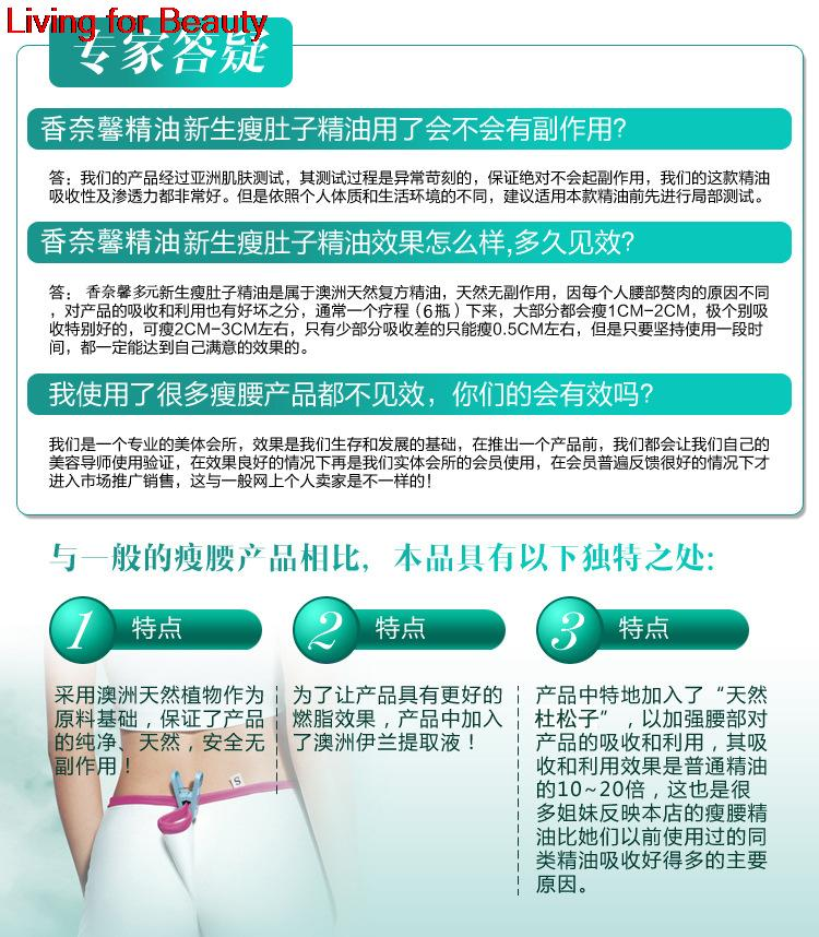 Liposuction for weight loss cost