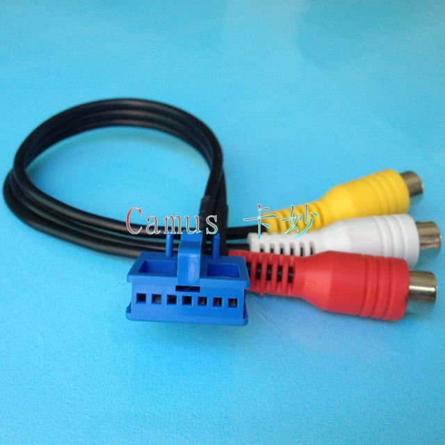 Toyota Cars CD Player DVD signal input line the old RCA harness ( blue 7P) TYA7A<br><br>Aliexpress