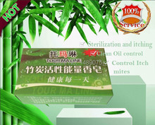 FaceCleaning active energy bamboo Tourmaline soap For ance Face & Body Beauty Healthy Care,tourmaline products  Free Shipping