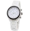 IKcolouring Men Automatic Mechanical Watch Black White Ceramic Strap Multi Functional Sapphire Calendar Waterproof Luxury Clock