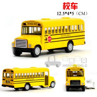 FREE SHIPPING 4 soft world classic school bus model alloy car alloy WARRIOR car toy