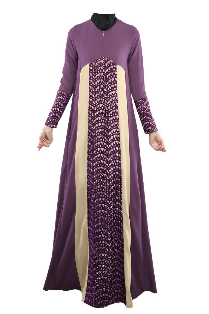 Muslimah Fashion Online Shopping