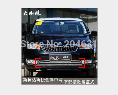 High quality stainless steel Front Grille Around Trim Racing Grills Trim For 2017 SKODA RAPID 1pcs/set(A)