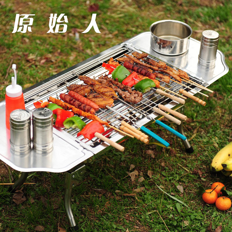 Portable Folding Charcoal BBQ Grill for 3 - 4 Person Outdoor Camping Barbecue Roasting Picnic Family Party Grill Fast Shipping(China (Mainland))