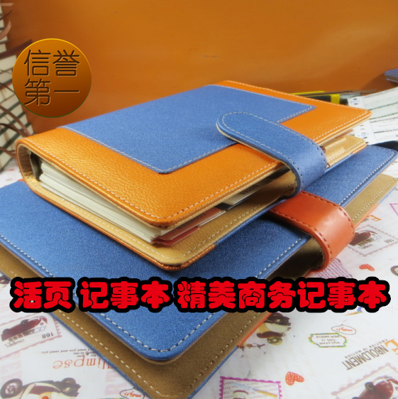 Quality loose-leaf notebook commercial notepad ring binder clip manager folder diary hard a5 leather(China (Mainland))