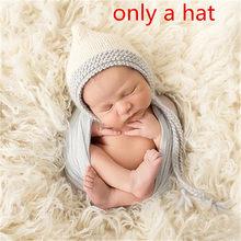 การถ่ายภาพเด็ก Props หมวกเด็กถักโครเชต์เด็ก Beret สาวหมวกเด็กฝ้ายหมวกน่ารักเด็ก(China)