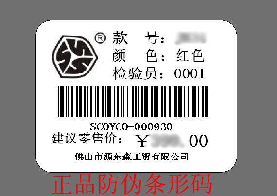 TB2TvE0aFXXXXbtXpXXXXXXXXXX-859638413