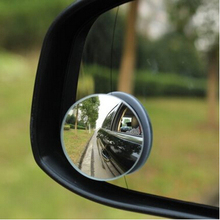 2pcs Car Rearview Mirrors Universal Blind Spot Rear View Mirror, Rimless Rearview Mirror Covers Wide Angle Round Convex  mirror(China (Mainland))