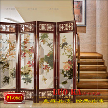 Chinese screen porch off the hollow wood ornaments yarn cloth seat folding screen classical 4 four hotel clubs(China (Mainland))