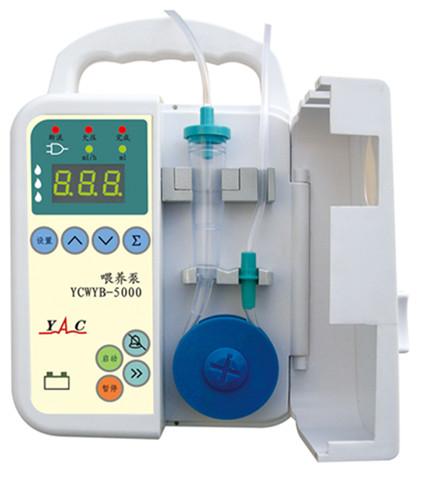 Nutrition pump / nasal feeding pump / enteral nutrition infusion pump / feeding pump / enteral nutrition pump / original authent