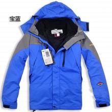 jacket mountain promotion