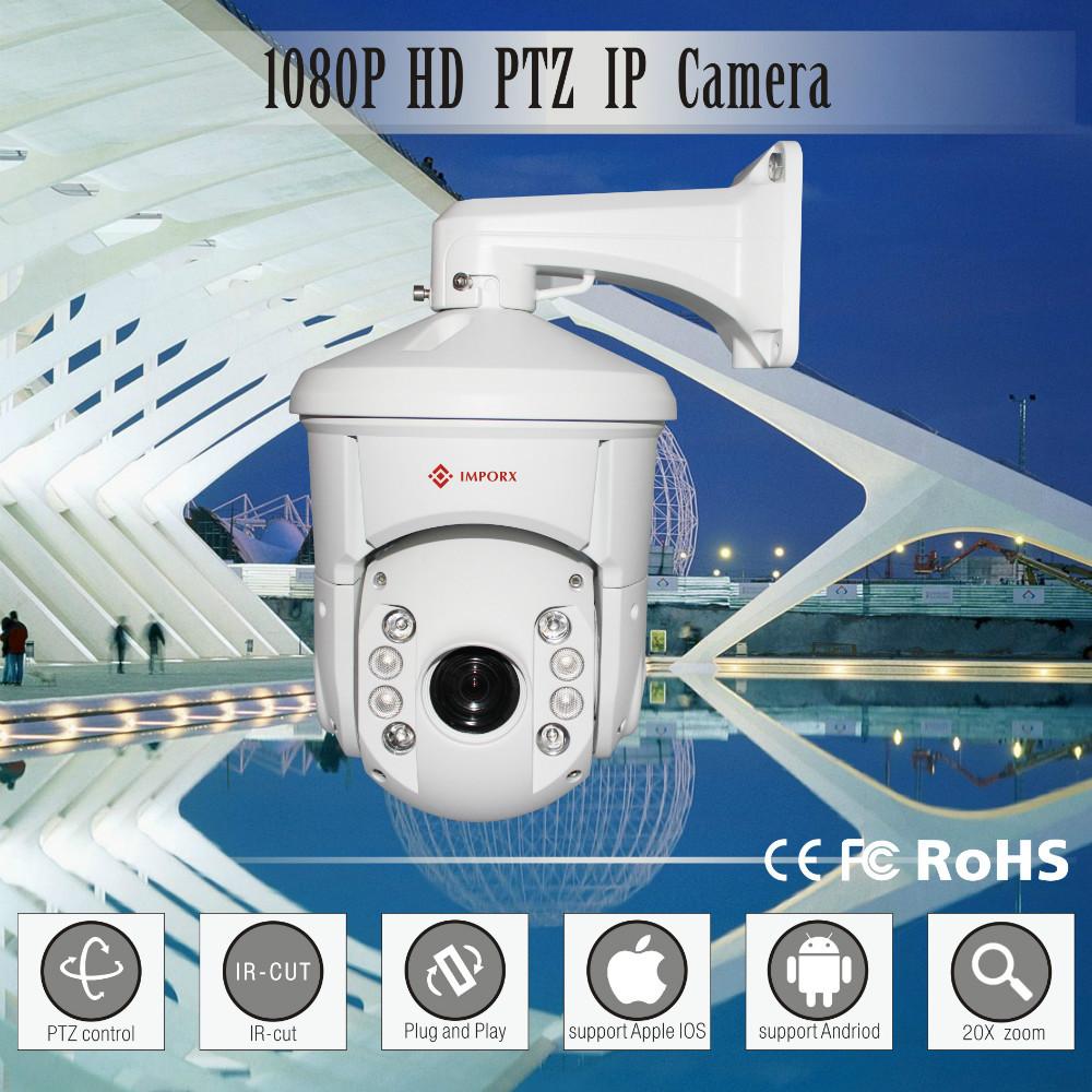 2.0 Megapixel 1080P Dome High Speed PTZ IP Camera 8Pcs led 150m IR 20x Optical Zoom Pan Tilt Zoom PTZ IP Camera outdoor(China (Mainland))