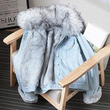 Женский зимний большой меховой воротник, мех ягненка, плюс бархатное плотное джинсовое пальто, свободные короткие Harajuku стиль, хлопковая оде...(China)