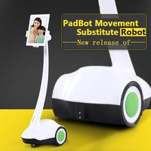 PadBot Дом Робот Движения Заменить Робот Удаленного Управления через Интернет, чтобы сделать Видео-Чат Поддержка iPad iPhone Android(China (Mainland))