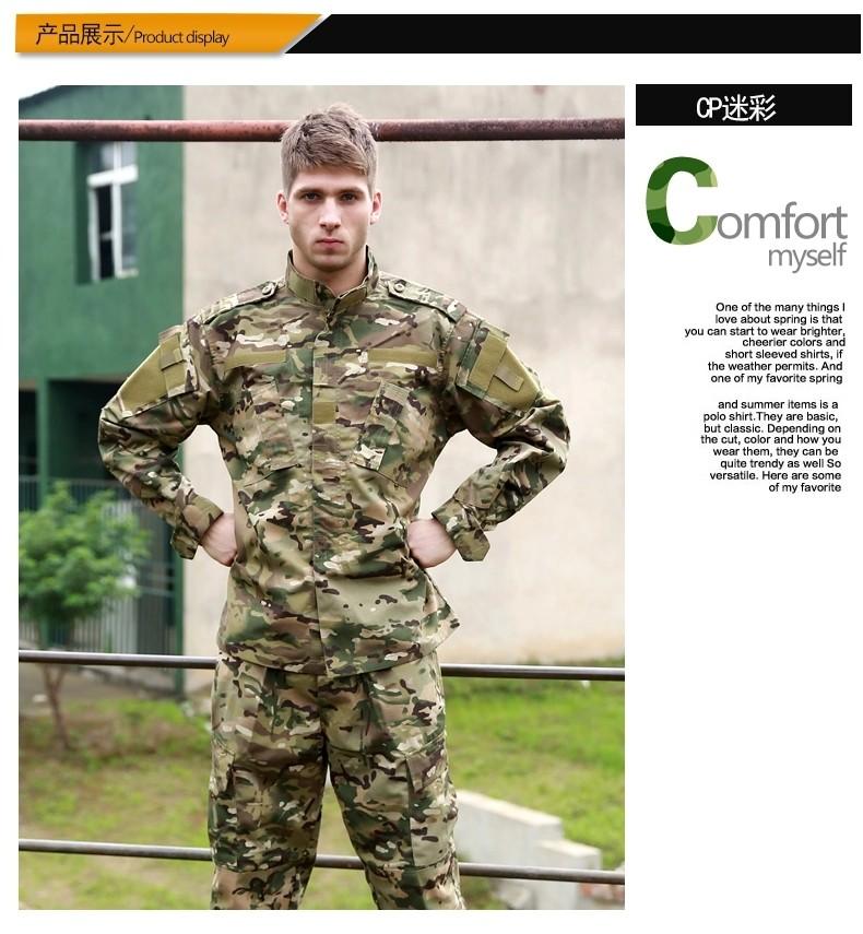 Army Combat Uniform  Wikipedia