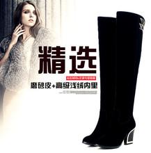 2017 nueva moda grueso tacones altos over-the-knee mujeres botas otoño invierno botas sexy ladies largo botas zapatos de la nieve(China (Mainland))