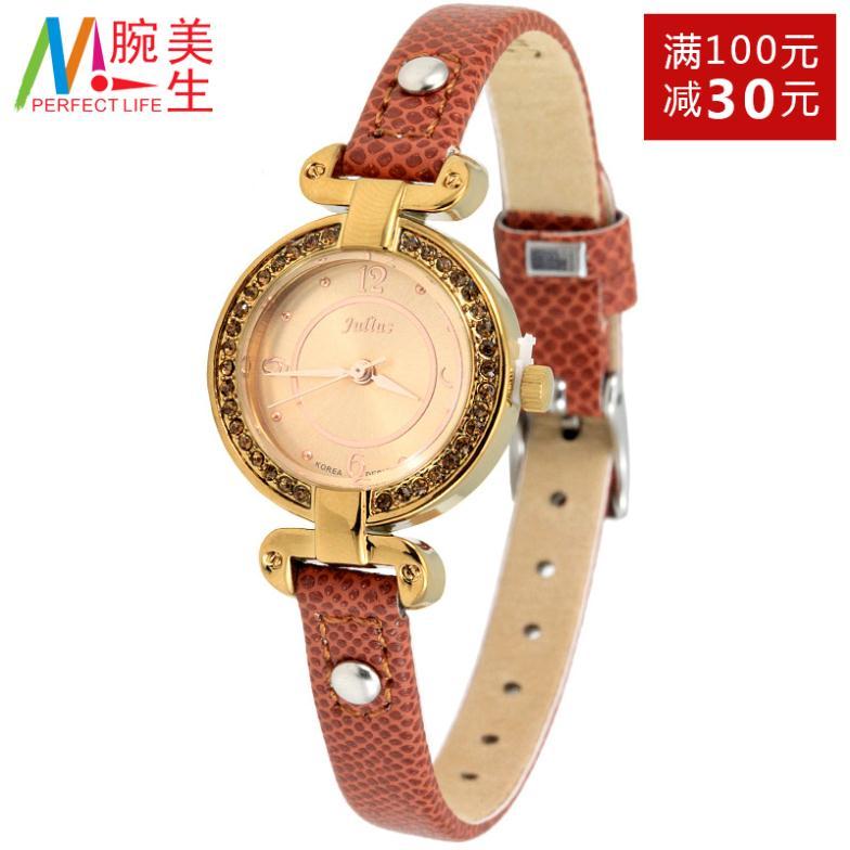 Julius fashion round leather student wrist watch mini belt generous popular rhinestone waterproof women dress 665 - Stanphom Watch Co., Ltd. store