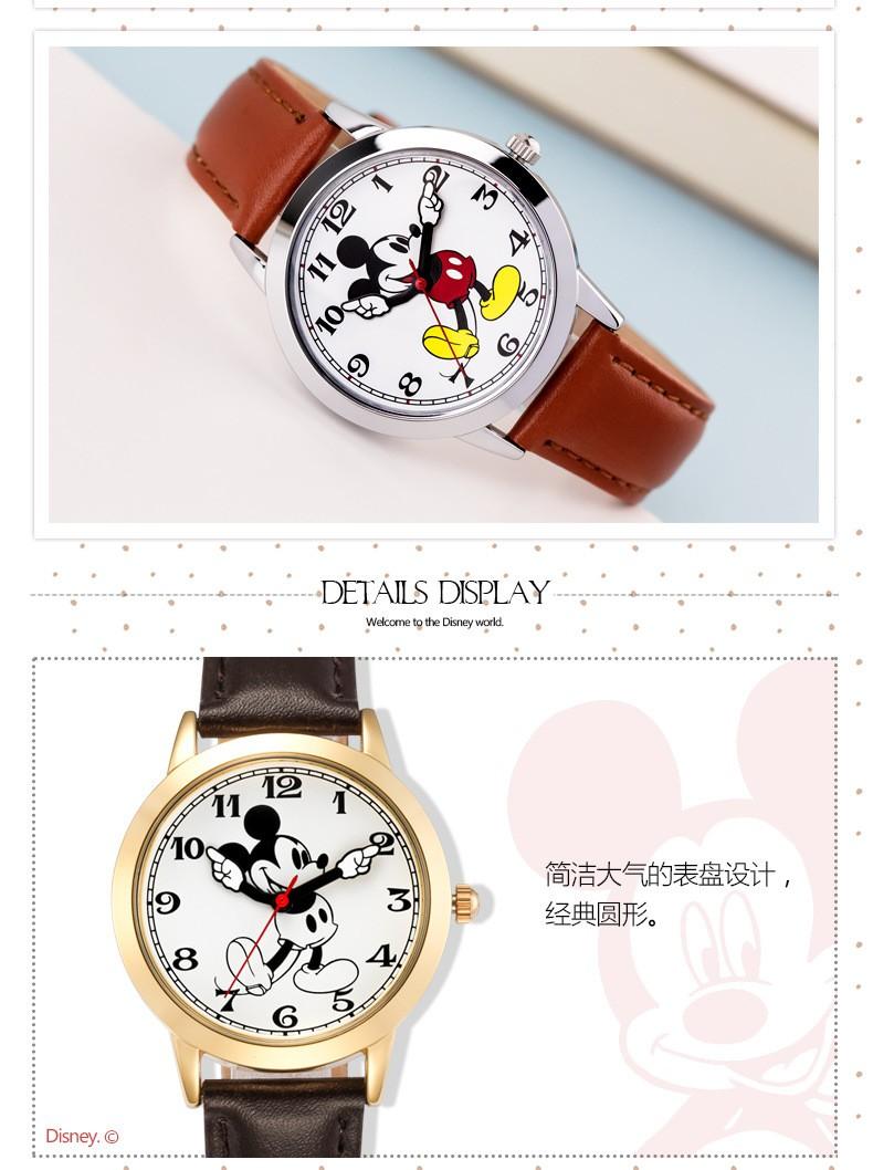 Disney бренда детская наручные часы Мальчик мультфильм анимация Микки 30 м водонепроницаемый кварцевые часы Кожа смотреть дети