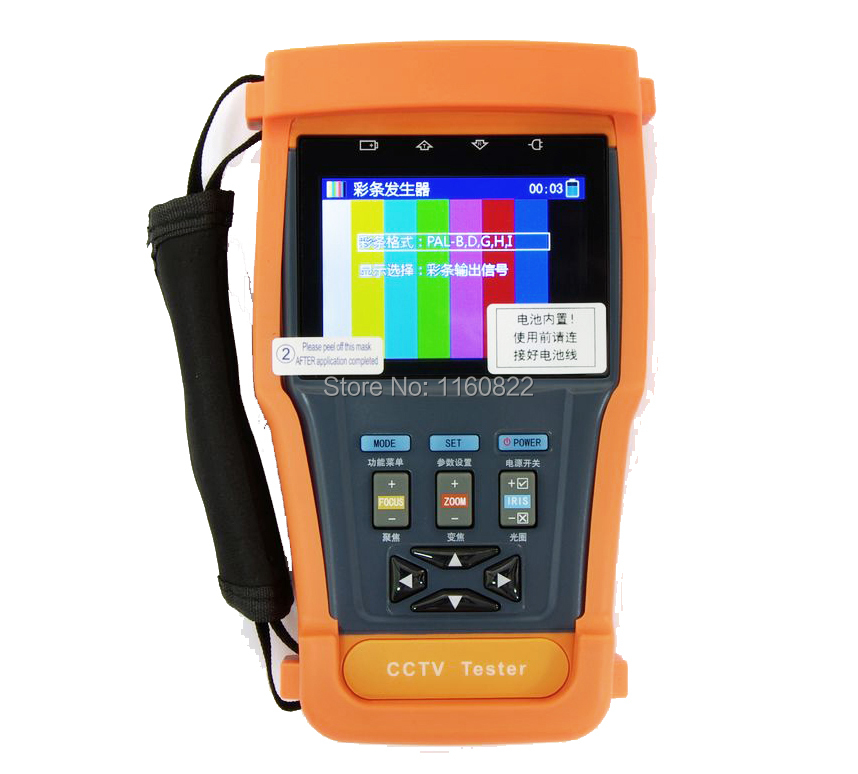 """Newest 3.5"""" LCD Monitor CCTV Camera Test monitor Video Tester ,video recording function,Optical power measurement(China (Mainland))"""