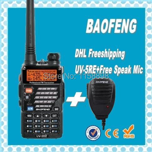 DHL Freeship+Hot BAOFENG UV-5RE Dual Band/Dual Watch Upgraded of UV5R UHF+VHF Two-Way Radio Walkie Talkie FM Function+speaker(China (Mainland))