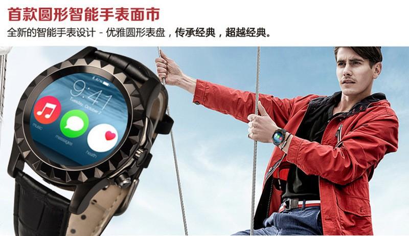 Bluetooth Смарт Смотреть Мода Наручные Smartwatch Мужчины Наручные Часы Носимых Цифровых Устройств